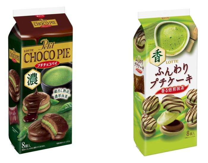 ロッテの抹茶味わいましょう♡ティータイムのおともにしたい、濃厚な抹茶の味わい広がるチョコパイ&プチケーキ☆
