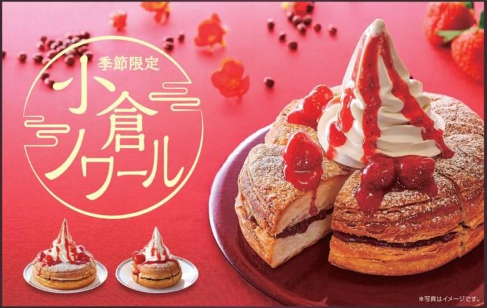 3年ぶりに帰ってきた、コメダ珈琲店の季節のシロノワール「小倉ノワール」!和の上品な甘さがコーヒーとの相性抜群♡