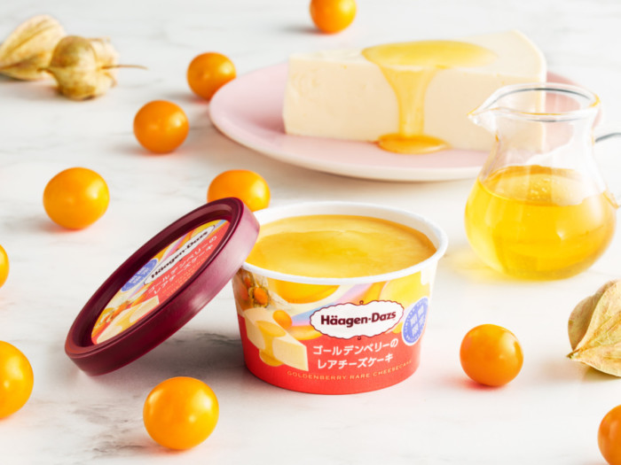 レアチーズの濃厚な味わいにゴールデンベリーを合わせて爽やかに☆ハーゲンダッツの期間限定ミニカップ!