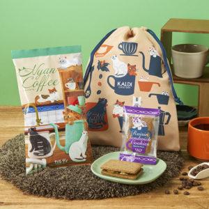 カルディコーヒー 猫の日 ニャンコーヒーセット