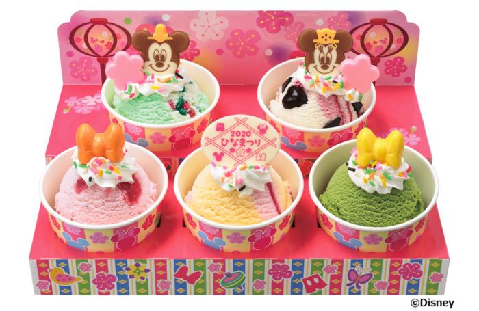 アイスで楽しむひな壇飾り☆サーティワンでは、ミッキー&ミニーが可愛く華やかにひなまつりを盛り上げます♪