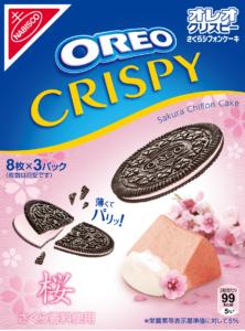 オレオ クリスピー さくらシフォンケーキ
