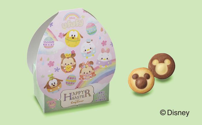 春のイベント「イースター」限定ギフト☆銀座コージーコーナーはディズニーキャラクターとエッグハント!