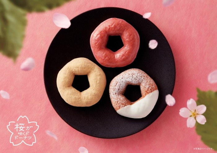 ドーナツで桜を咲かせるミスタードーナツ♡お家でも春楽しめる『桜が咲くドドーナツシリーズ』華やかに登場!