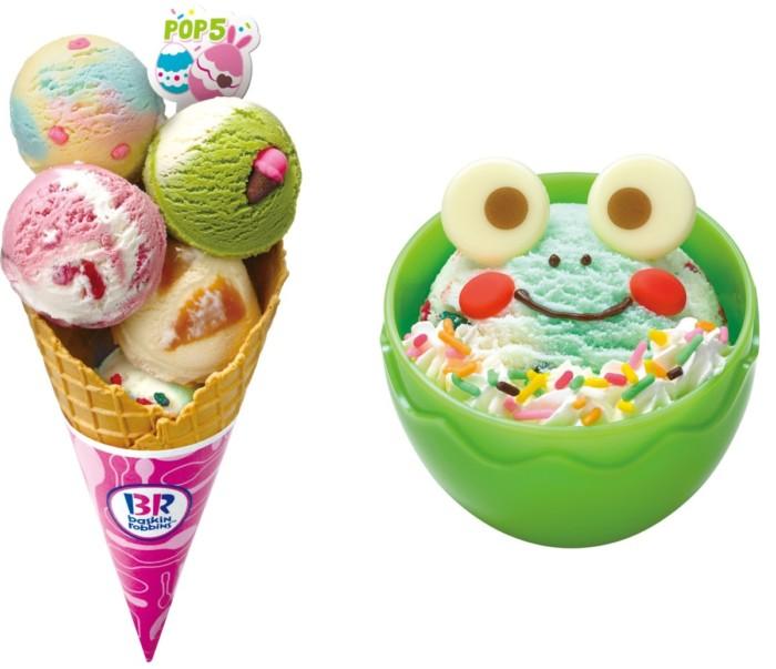 サーティワンの楽しすぎるアイスクリーム♪ワッフルコーンに5個のアイスを乗せた「ポップ5」ほか、イースター限定メニューで春を楽しむ☆