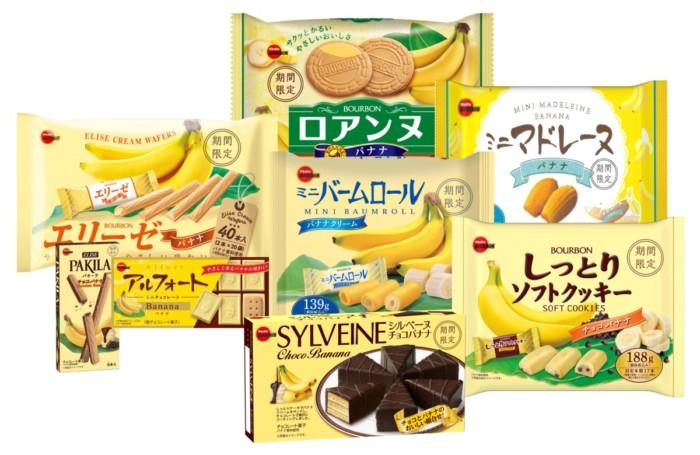 ブルボン バナナフェア