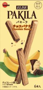 ブルボン パキーラチョコバナナ