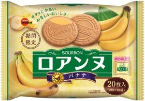 ブルボン 20枚ロアンヌバナナ