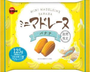 ブルボン 125gミニマドレーヌバナナ