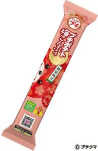 プチポテト梅こんぶ味
